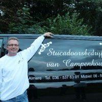 Erwin van Campenhout