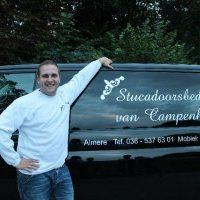 Brian van Campenhout
